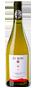 In Situ Reserva Chardonnay - 150 ml. / 750 ml.